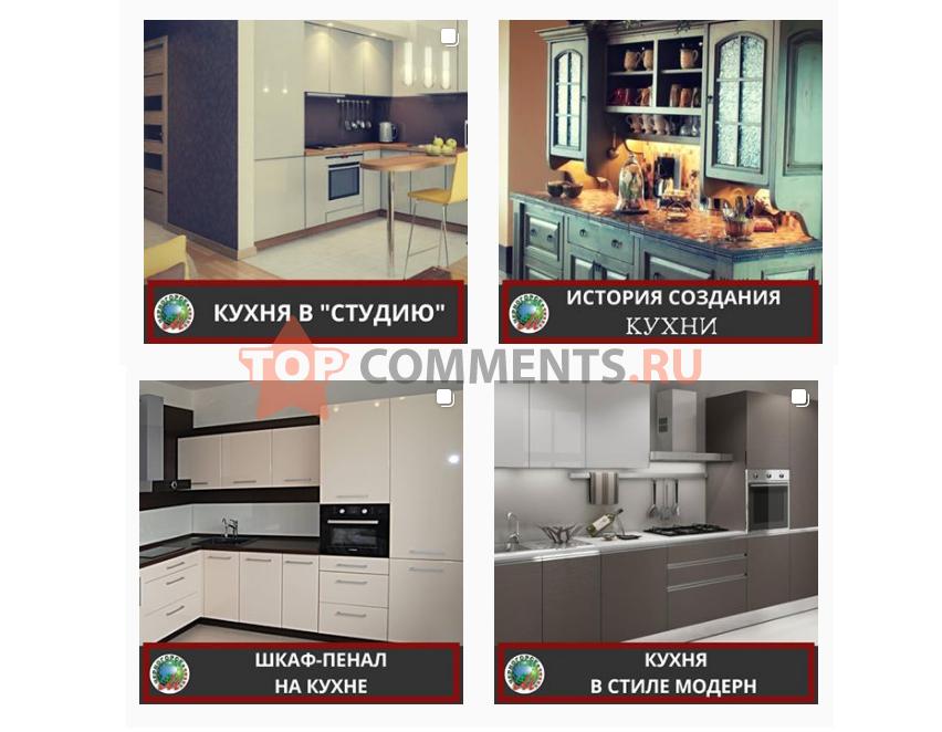 «Черногорск Мебель» (кухни, шкафы-купе, гардеробные)