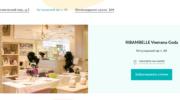 «Ribambelle» — семейный ресторан (www.ribambelle.ru)