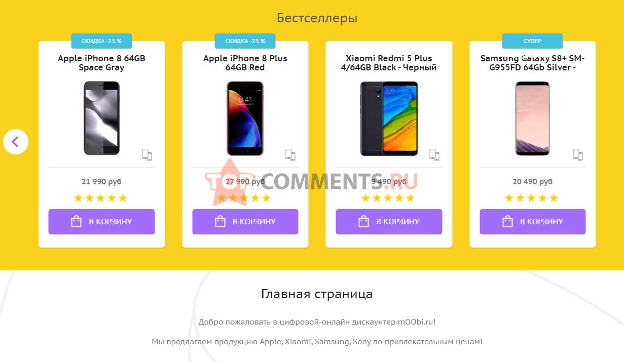 moobi.ru