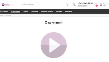 tele4you.ru — магазин TELE4YOU