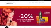arsbeautyshop.ru — ARSBEAUTY — Интернет-магазин профессиональной косметики