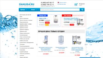sanliga.ru — Sanliga — интернет-магазин сантехники