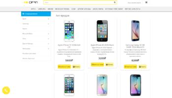 cifra.shopping — Cifra Shop — интернет-магазин мобильных телефонов