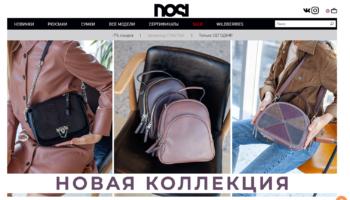 nosi.store — Nosi — интернет-магазин сумок и рюкзаков