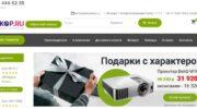 https://diaskop.ru/ интернет магазин