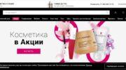 Notino.ru интернет магазин