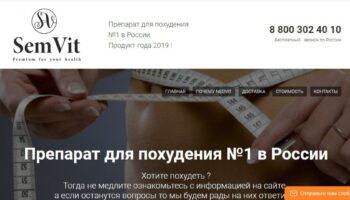 Sem-vit.ru интернет магазин
