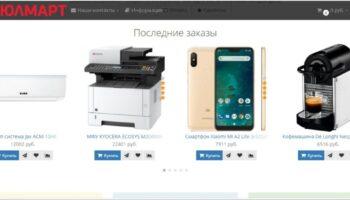 http://payrismugetimthumb.tk/ интернет магазин