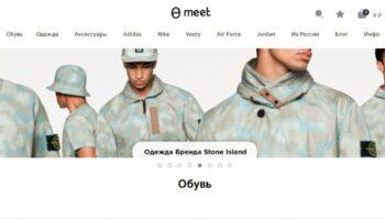 Meet-market.ru интернет магазин