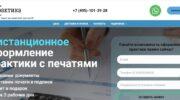 praktika-doma.ru интернет магазин