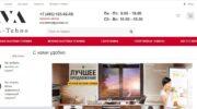 avatehno.ru интернет магазин