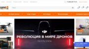 https://www.kvadroavto.ru/ интернет магазин
