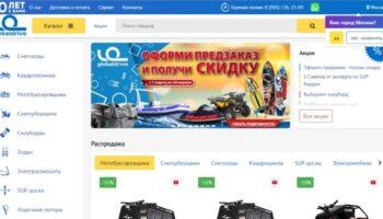 globaldrive-shop.ru интернет магазин