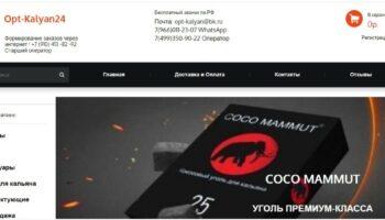 opt-kalyan24.ru интернет магазин