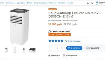 Магазин split-air.ru